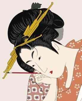 【たおやかな日本女性の美】